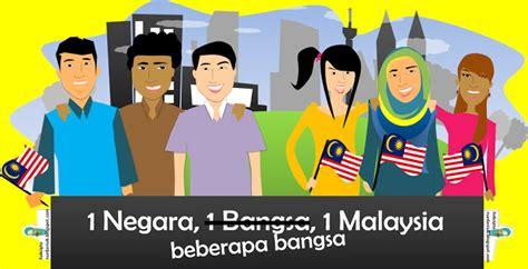 doodle terpanjang di malaysia younique dalam perbezaan masih ada persamaan