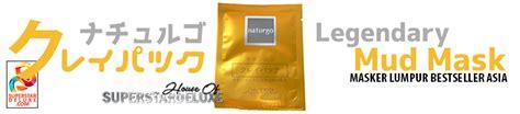 Masker Naturgo 1 Sachet shiseido naturgo masker lumpur 1 sachet