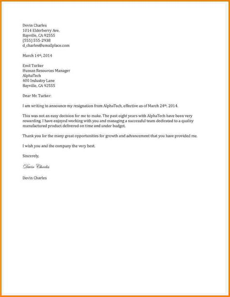 Resignation Letter Format Railway 12 2 Week Notice Letter Sle Card Authorization 2017