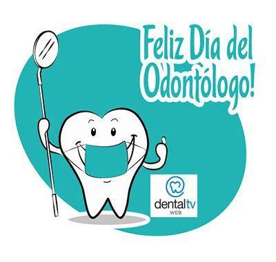 imagenes animadas odontologo pinterest el cat 225 logo global de ideas