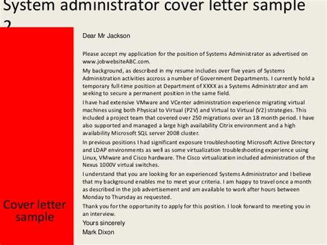 cover letter system administrator system administrator cover letter