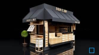 Kitchen Design Expo Takoyaki Kiosk Kotak Interior And Furniture