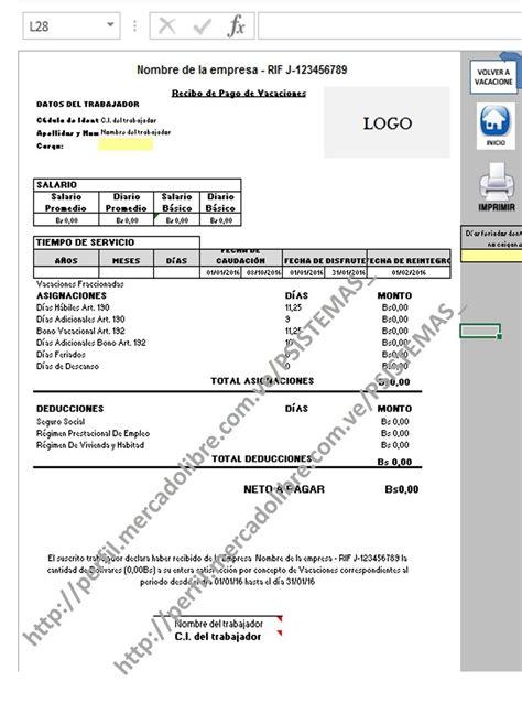 calculos de prestaciones sociales liquidacion lottt vigente bsf calculos de prestaciones sociales liquidacion lottt