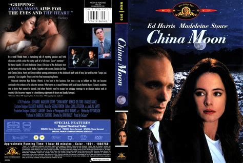 film china moon china moon movie dvd scanned covers 1322china moon