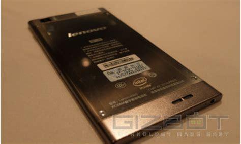 Batt Lenovo K900 lenovo k900 look brushed interface is missing gizbot