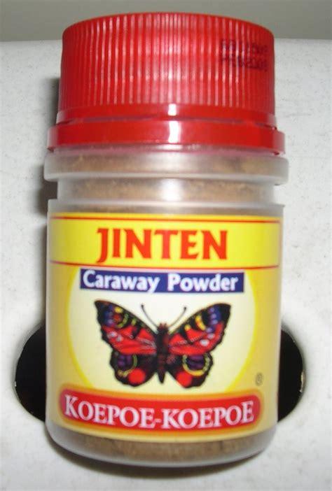 Koepoe Koepoe Biji Pala Bubuk bakul indonesia products bumbu dapur bumbu instant