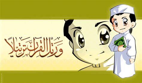 Desain Mug Islami | diary rembulan animasi islami