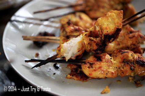 Panggangan Daging Kebab joojeh kabab kebab ayam a la just try taste