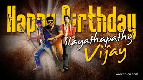 happy birthday vijay mp3 download actor vijay birthday wishes hd photos birthday celebration