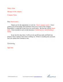 Standard Resignation Letter Template by Best Photos Of Standard Resignation Letter Sle Simple Resignation Letter Sle Standard