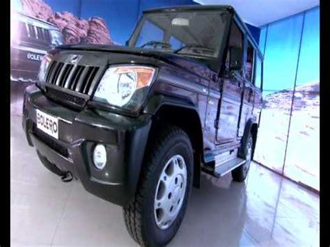 mahindra bolero mileage per litre mahindra bolero reviews features tv commercials