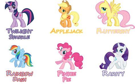 color purple character names my pony names by jigglypuff kawaii on deviantart
