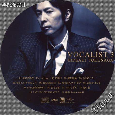 Dvd Vocalist 2cd ミュウの気まぐれ 自作cdラベル 徳永英明