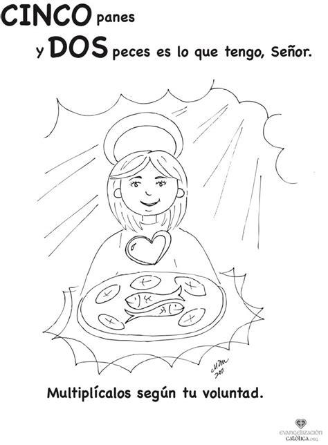 libro cinco panes y dos 14 best multiplicaci 243 n de los panes y los peces images on for girls sunday