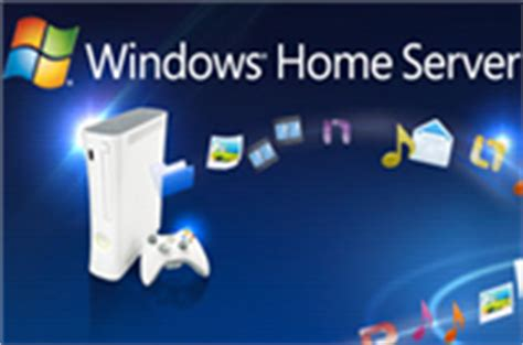windows home server 2011 what it is and how to use it