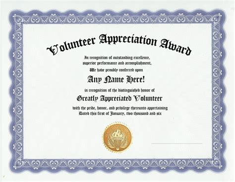 volunteer appreciation certificates free templates 125 best images about volunteer recognition on