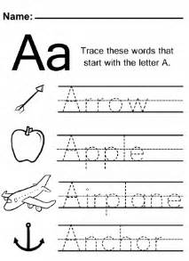 trace the letter a worksheet home school
