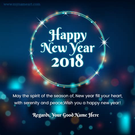 new year 2018 name 2017 happy new year name wishes with my name edit wishes