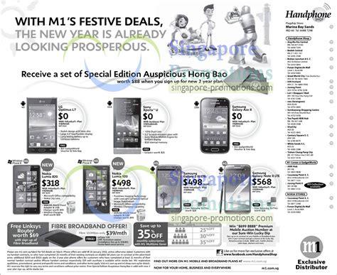 Hp Nokia Lumia 920 Dan 820 handphone shop lg optimus l7 sony xperia u samsung
