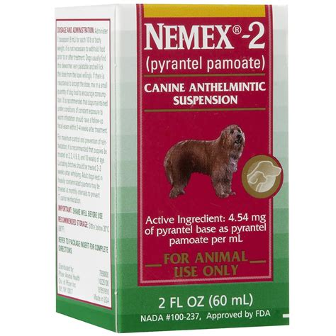 nemex 2 dosage for puppies nemex 2 wormer by pfizer 2 oz 60 ml