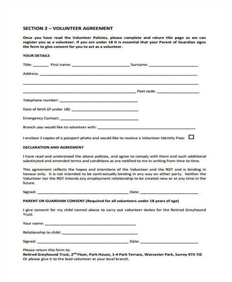 policy agreement template 9 volunteer agreement form sles free sle exle