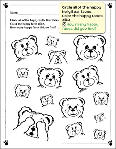 kelly bear coloring pages kelly bear activities book pages