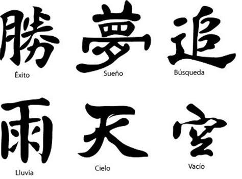 imagenes de simbolos chinos de buena suerte abanico chino verano