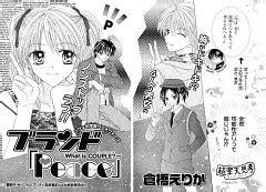 Komik Charisma Doll Erika Kurahashi 1 Kurahashi Erika Zerochan Anime Image Board