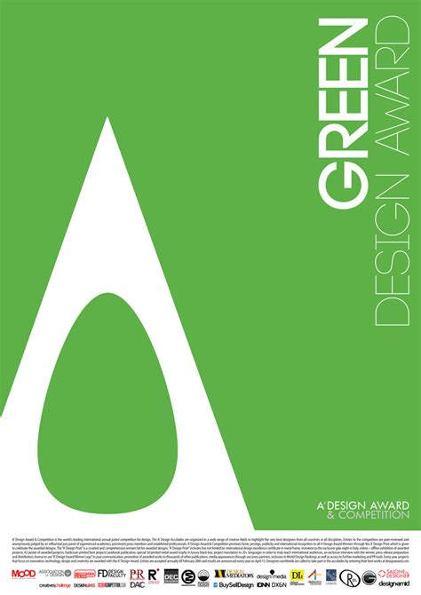 green plans a design award and competition green design competition