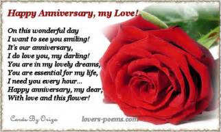 anniversary poems childhood quotes friendship inspirational quotes words and quotes