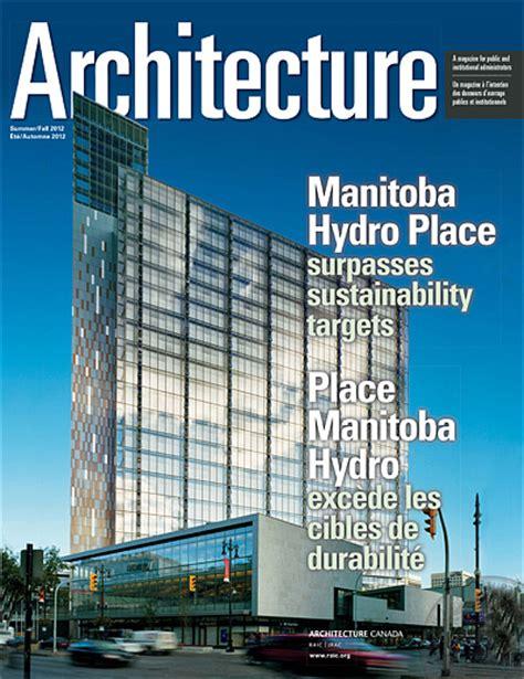 house beautiful magazine customer service architecture products image architecture magazines