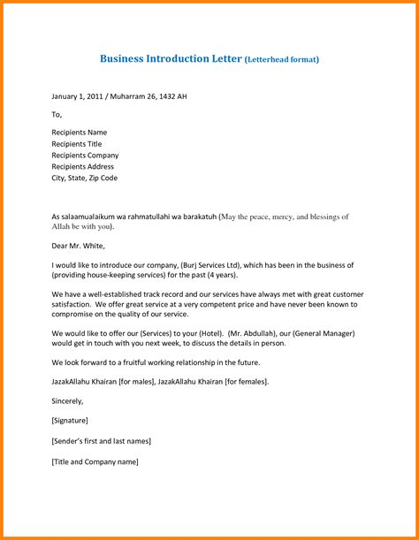 Business Introduction Letter Model 6 sle introduction letter for new business