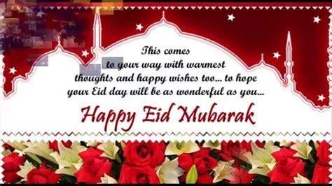 Happy Eid Al Fitr(Eid Mubarak) wshes, Sms message