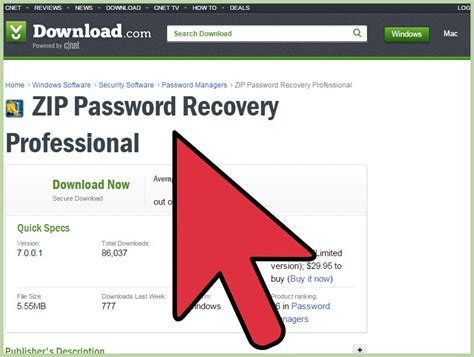 descargar pattern password disable zip c 243 mo quitar la contrase 241 a de un archivo zip sin saber la