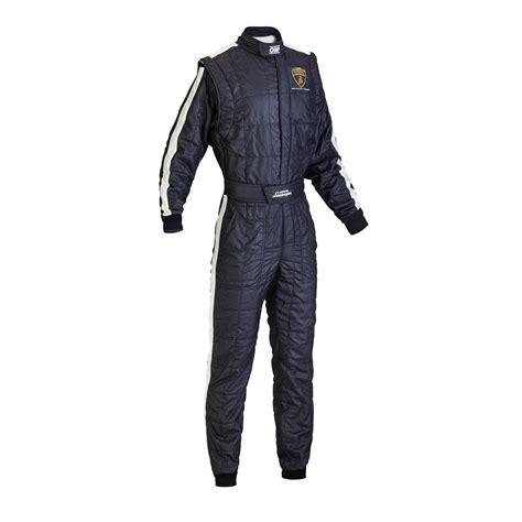 vintage one suit lamborghini