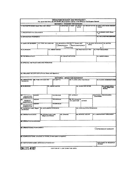 anesthesia record form template anesthesia record form template pictures