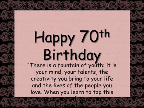 Seventy Birthday Quotes Happy 70th Birthday