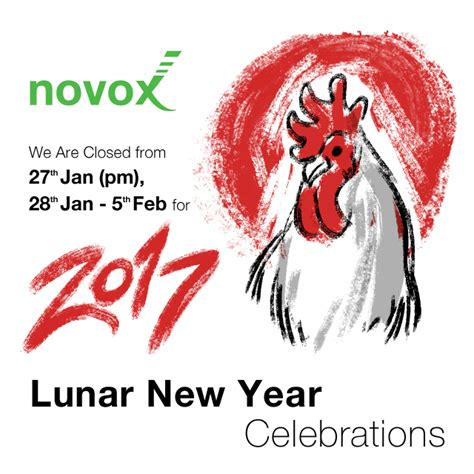is taiwan closed for new year 2017 lunar new year closure notice novox inc inspire