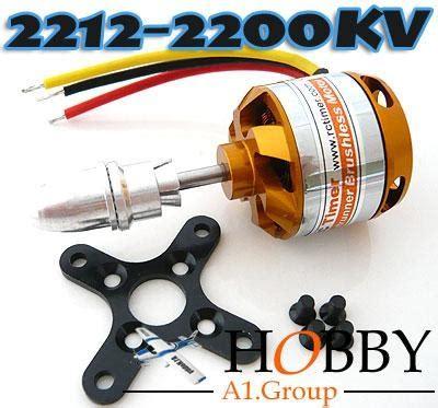 Brushless Motor 2212 2200kv rctimer brushless motor 2212 6 2200kv product catalog china rc