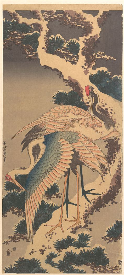 katsushika hokusai cranes  branch  snow covered pine