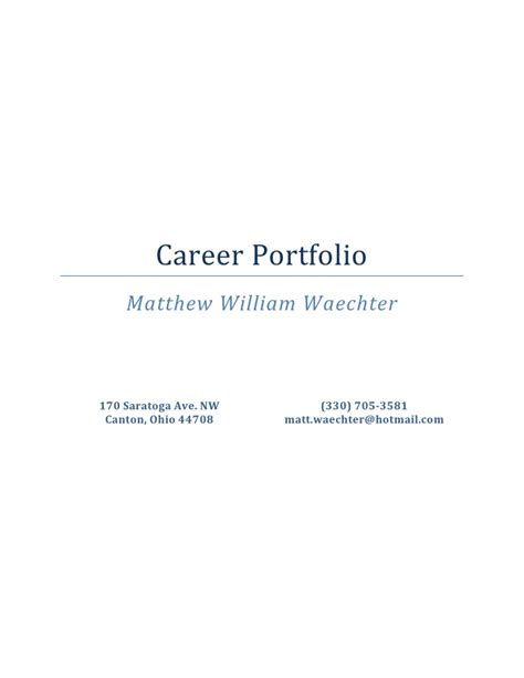 cover page for resume portfolio career portfolio