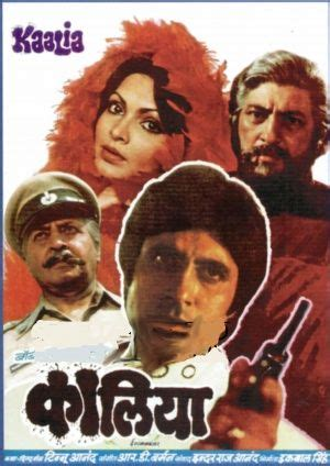 parveen babi film list kaalia 1981 this tinnu anand directed movie stared