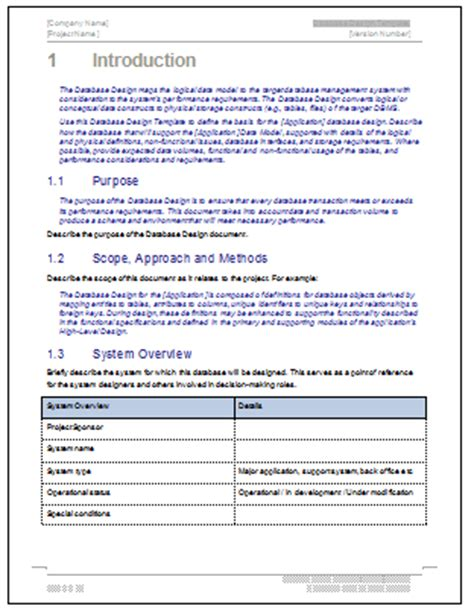database design document software development template
