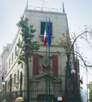 ambasciata canadese roma ufficio visti ambasciata d italia il cairo