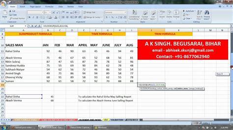 ms excel  vlookup formula  hindi   singh