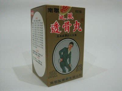 Chuifong Toukuwan Isi 60 Pil hwang di store chuifong toukuwan