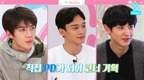 exo game show exo s sehun chen and chanyeol compete for their own