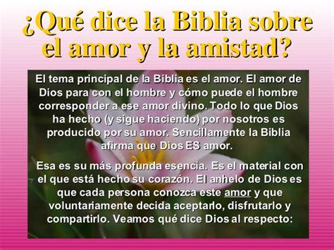 imagenes de amor y amistad biblicas 03 el amor y la amistad
