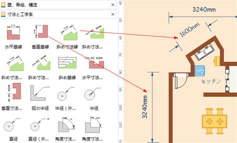 linux floor plan software linux floor plan software 28 images sweet floor plan