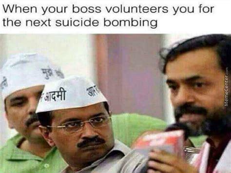 Allahu Akbar Meme - religious tolerance memes